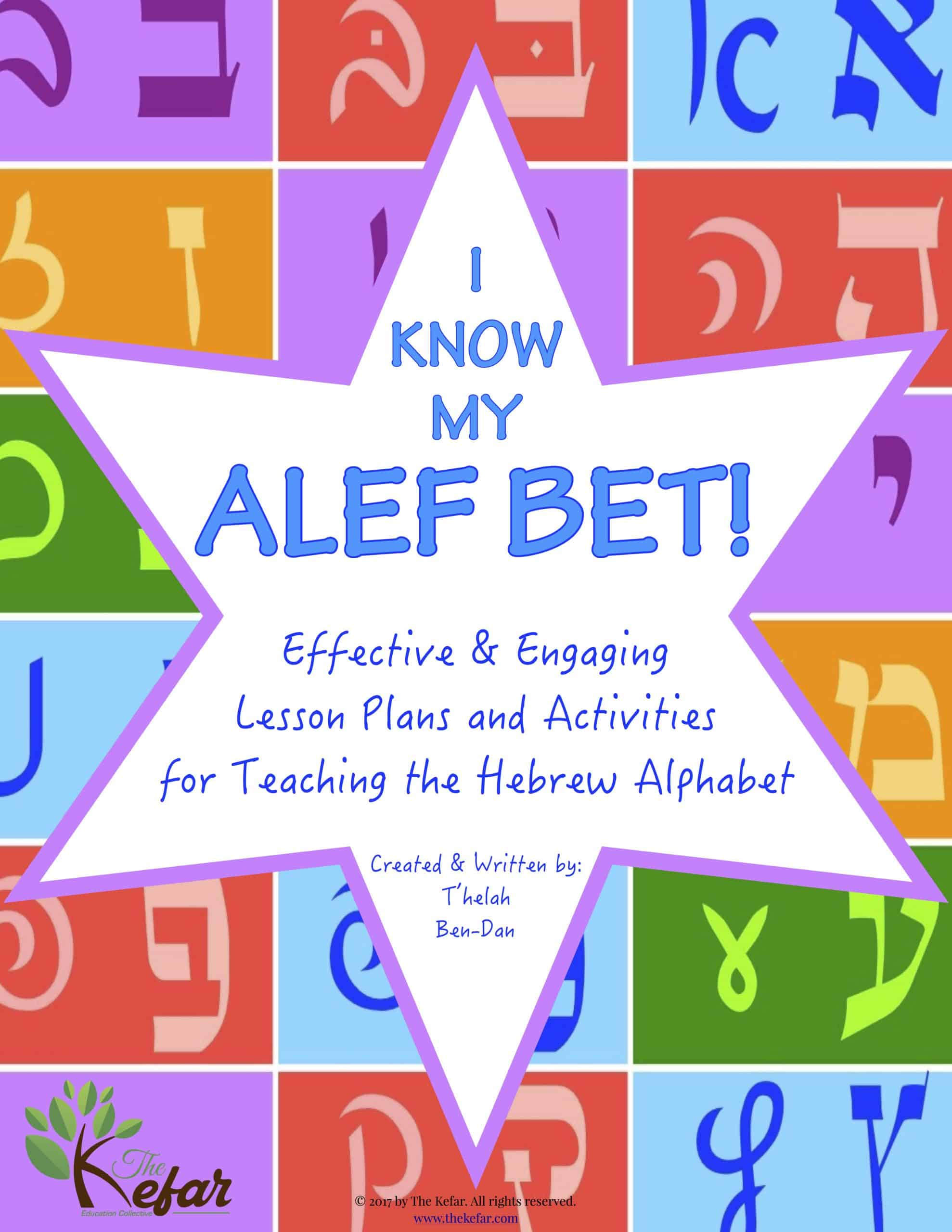 I Know My Alef Bet Activity Packet