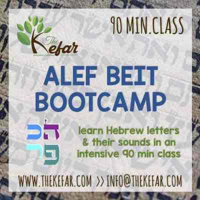 Hebrew   The Kefar