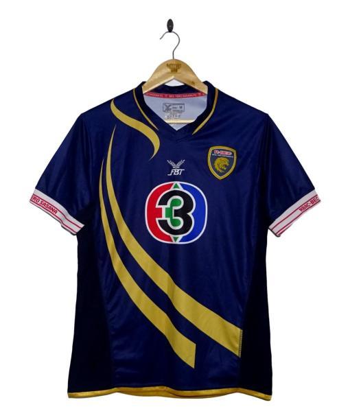 BEC Tero Sasana Away Shirt