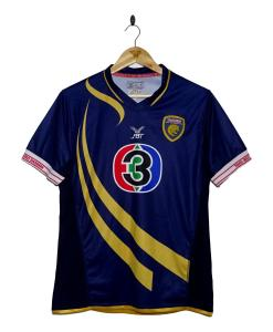 BEC Tero Sasana Away Shirt