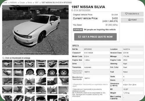 1997 Nissan Silvia Vehicle