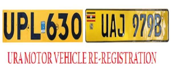 URA latest car number plates in Uganda