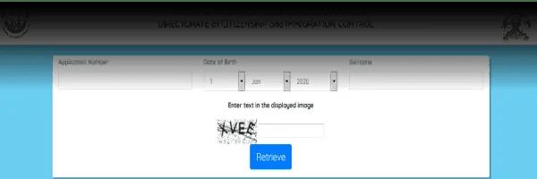 Uganda passport application forms