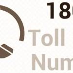 Uganda Toll Free Number