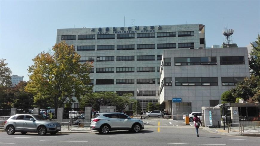centre immigration alien card - Blog Corée du Sud - the korean dream