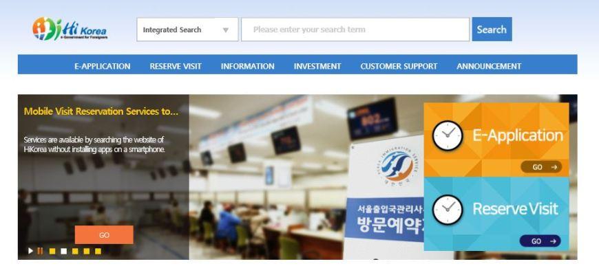 alien card - the korean dream - blog coree du sud