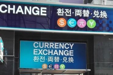 Bureau de change Wons