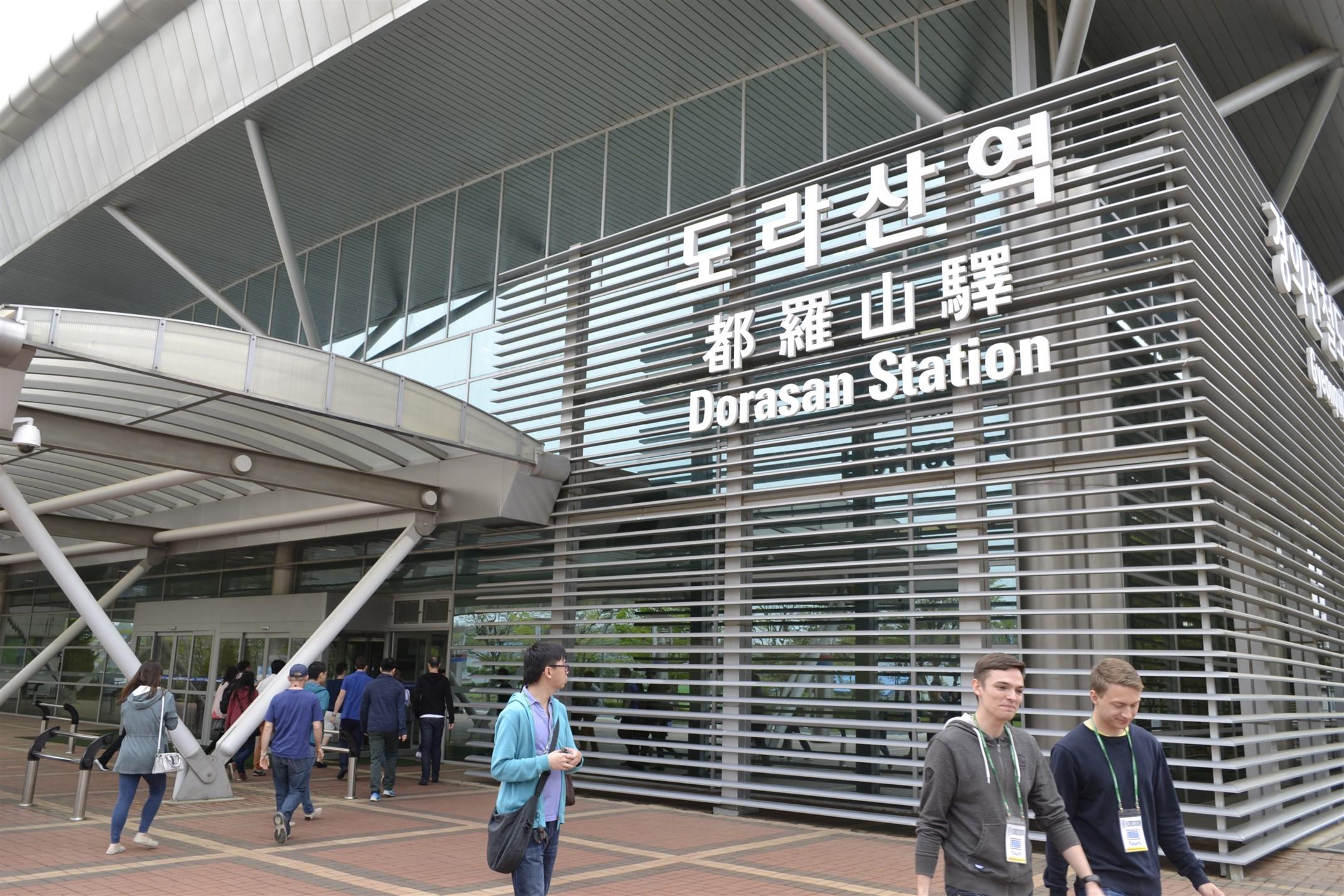 visite - DMZ - JSA - Corée du nord - blog Corée du sud - the korean dream