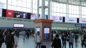 Prendre le train en Coree (2)