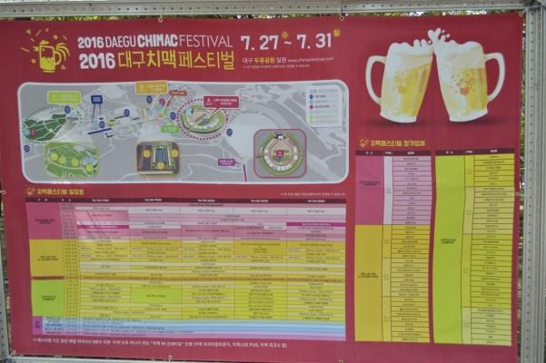 Chimac festival - blog corée du sud - The korean dream 2
