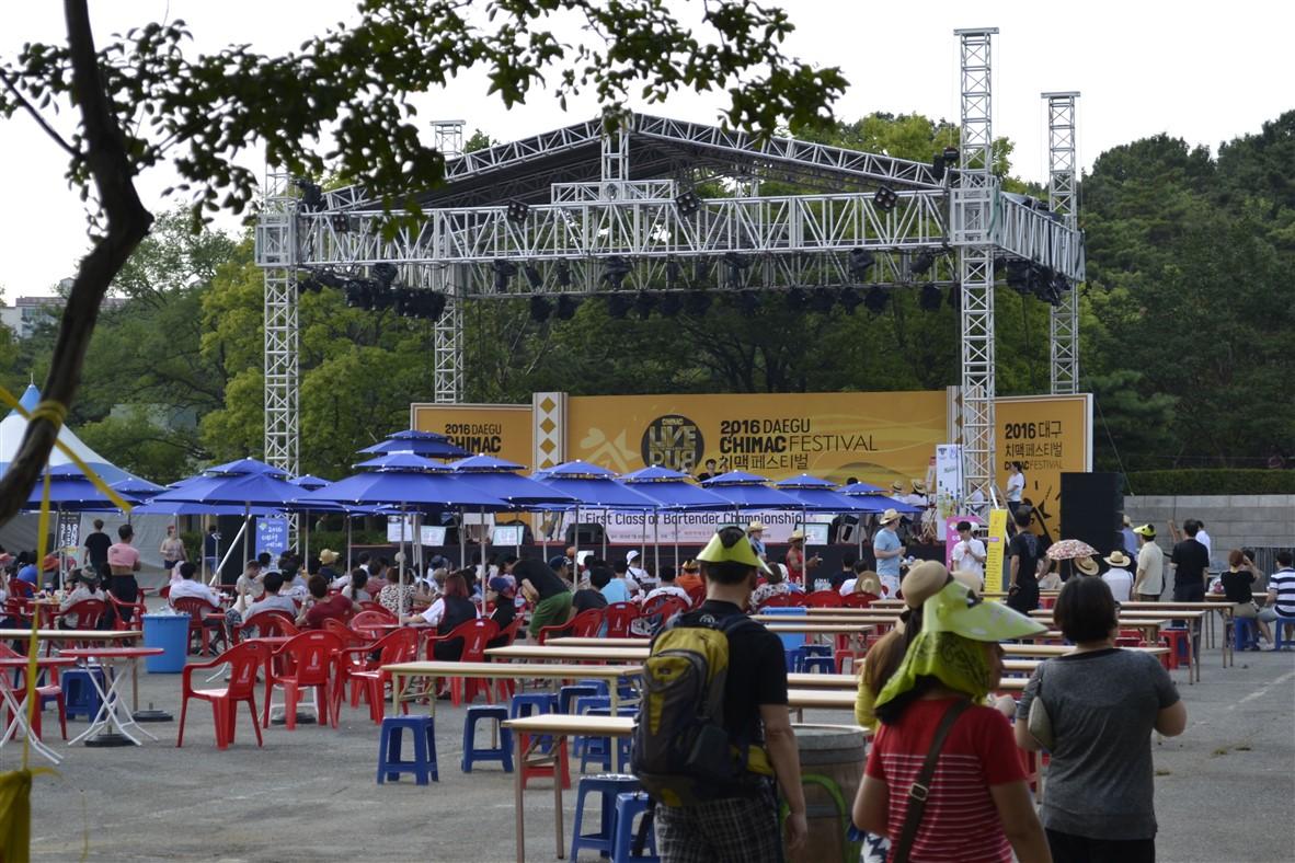 Chimac festival - blog coree du sud - The korean dream 3ml
