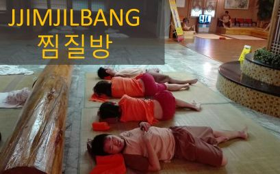 jjimjilbang-the-korean-dream-blog-coree-du-sud-3