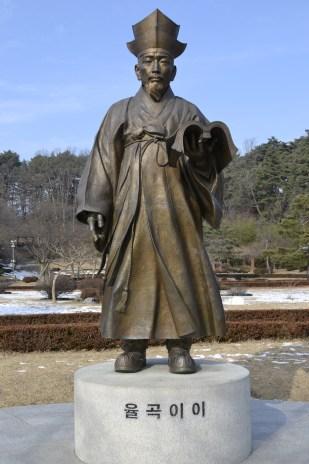 Lever du soleil Gangneung - blog coree du sud - the korean dream 4