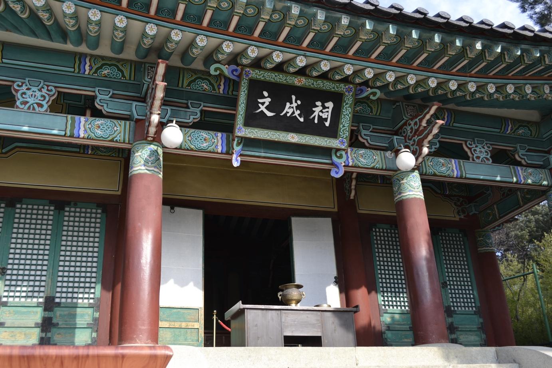 Lever du soleil Gangneung - blog coree du sud - the korean dream