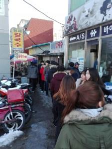Lever du soleil Gangneung - blog coree du sud - the korean dream 58