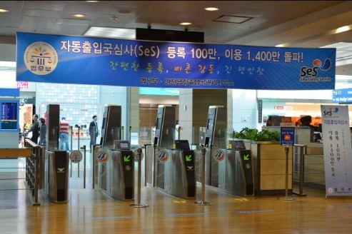 Immigration automatique Aeroport d'Incheon - blog coree du sud - the korean dream 86