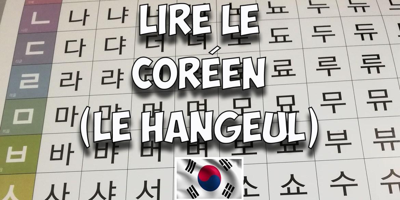 alphabet coreen - le hangeul