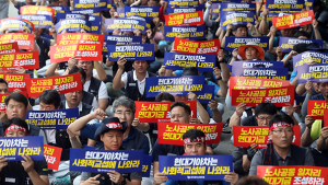 Korean Ordinary Wage