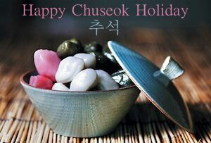 IPG Legal Happy Chuseok