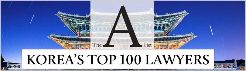 Top Lawyers in Korea