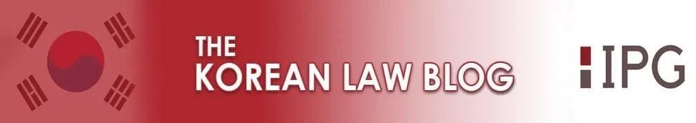 The Korean Law Blog