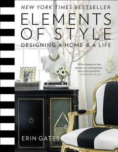 elements-of-style-erin-gates