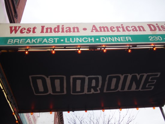 Do or Dine Canopy