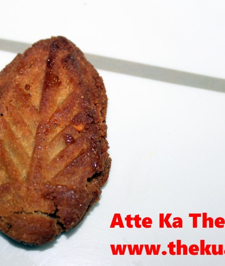 atte-ka-thekua