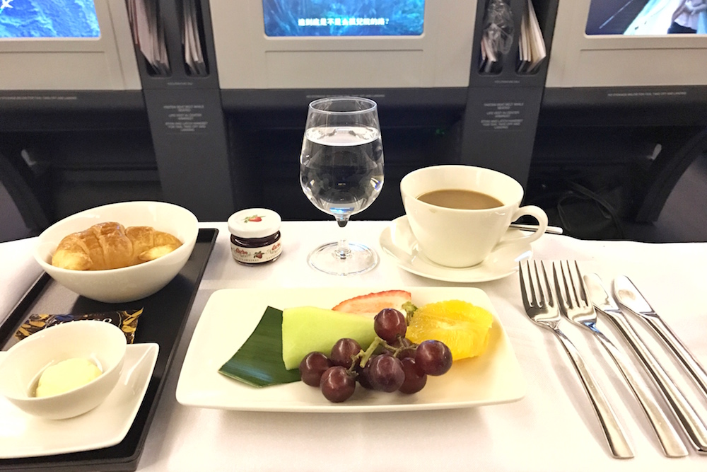 Philippines: Philippine Airlines Business Class