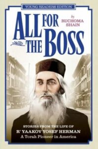 Free Audio Download for Chol Hamoed: All for the Boss, Young Readers Edition 1