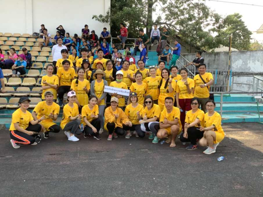 The VEDI teachers united at a sports festival organized by the MoES (Ministry of Education and Sports)