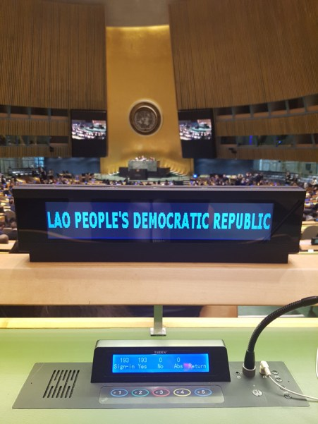 View from the seats for the delegation of Lao P.D.R.