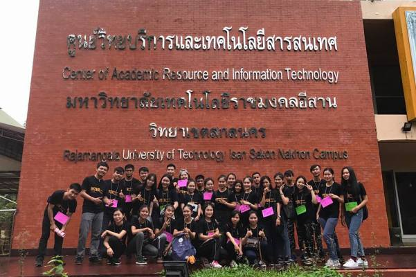 English Camp in Thailand