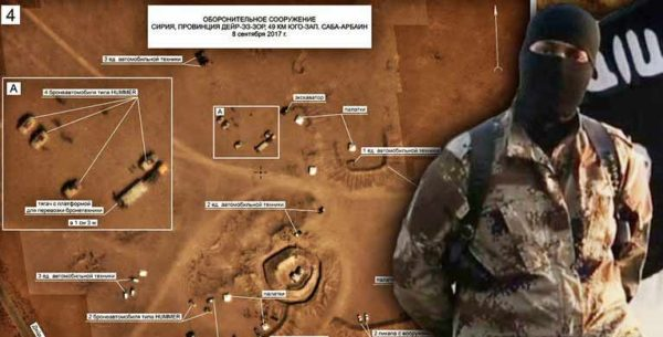 Russia Releases Photos Claiming To Show US Spec Ops Equipment In ISIS Positions In Syria