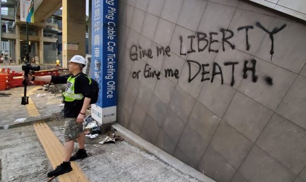 Luke Rudkowski Interview - Hong Kong Violence, US Meddling & The People Caught In Between