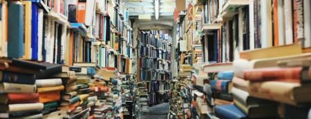 La no-lista de libros destacados de 2017