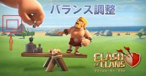 """C6UctPBUwAMEi0p - Arriva la """"gaffe"""" del veliero dal profilo giapponese di Clash of Clans"""
