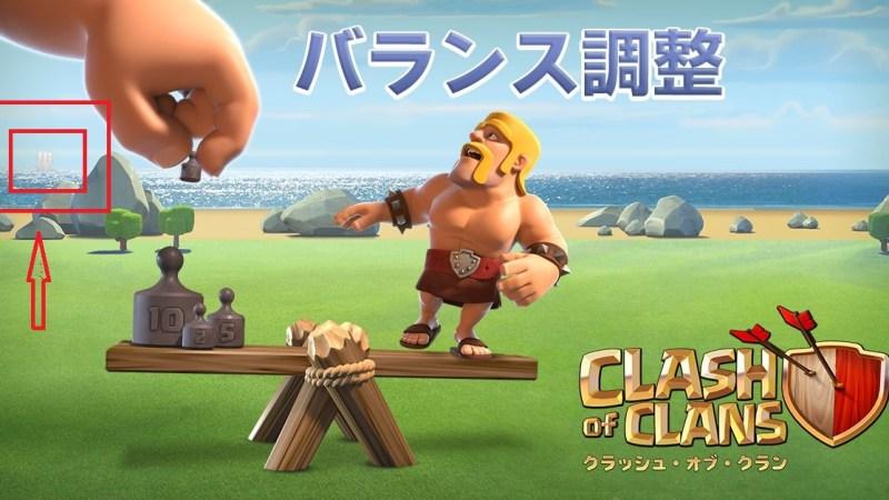 """Arriva la """"gaffe"""" del veliero dal profilo giapponese di Clash of Clans"""