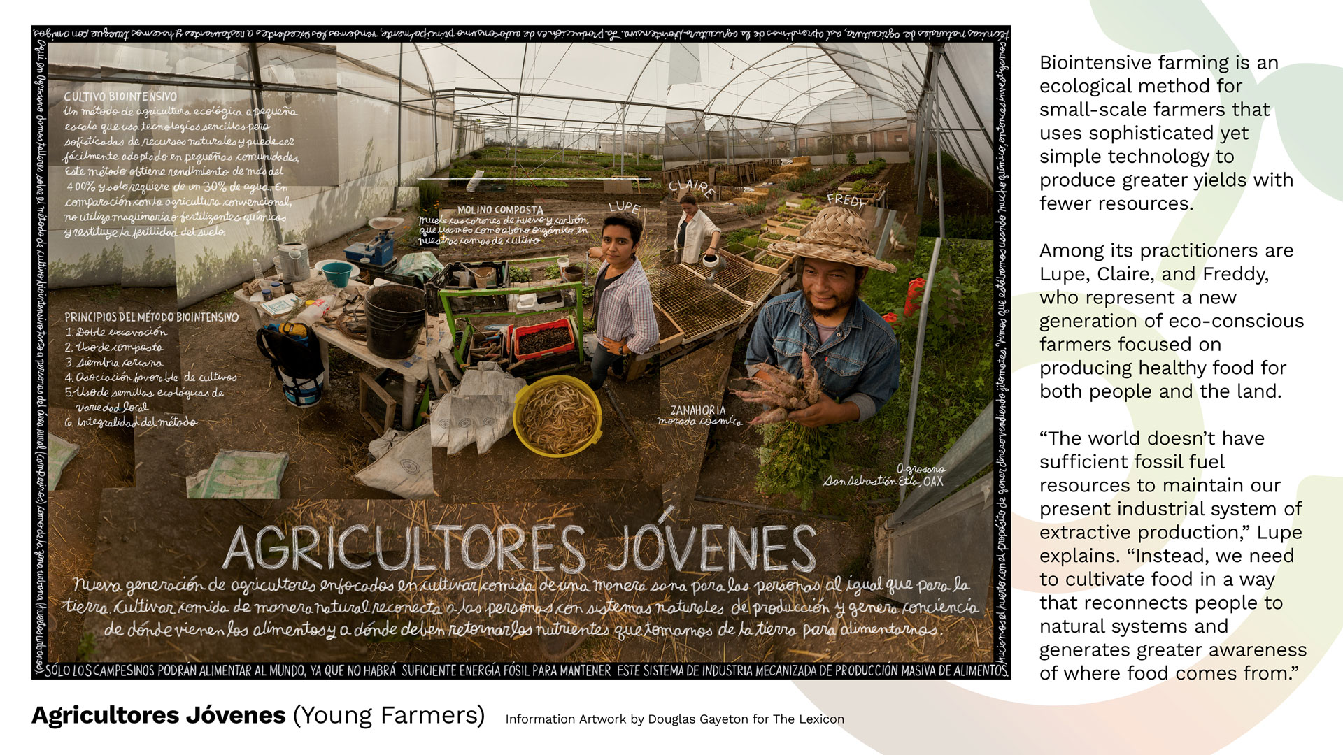 REAWAKENED9_2_YOUNG_FARMERS_GAYETON