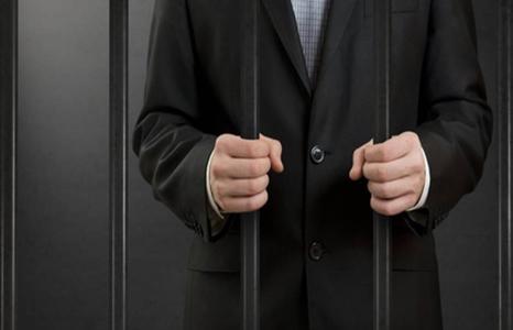 criminalbanker-466