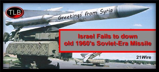 Israel fail Soviet missile 21W feat 4 23 21