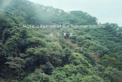 summer so