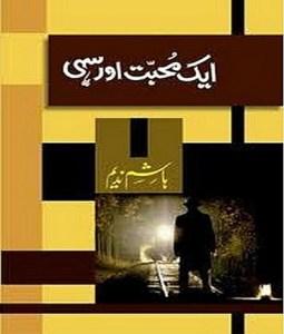 Aik Mohabbat Aur Sahi By Hashim Nadeem Pdf