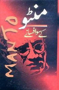 Manto Ke So Afsanay By Saadat Hasan Manto