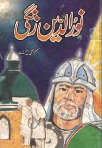 Noor Ud Din Zangi Novel By Aslam Rahi MA Pdf