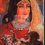 Sholon Ka Kafan by Khan Asif PDF Free Download