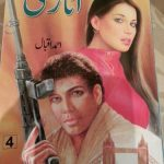 Anari By Ahmed Iqbal Complete Pdf Download Free