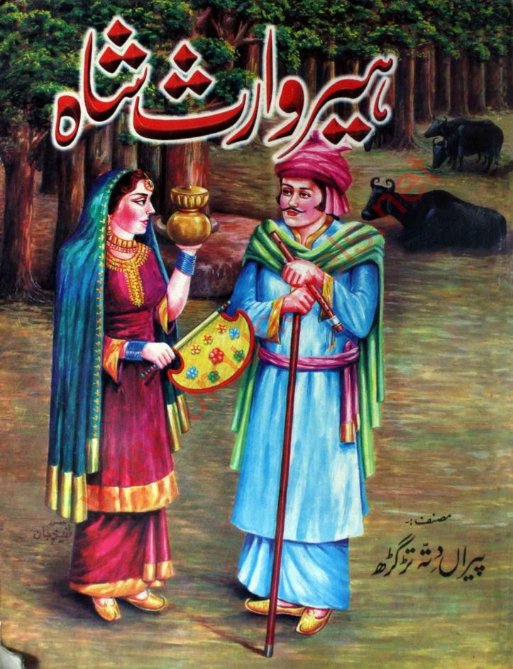 Heer Waris Shah by Peeran Dita Targarh PDF Free