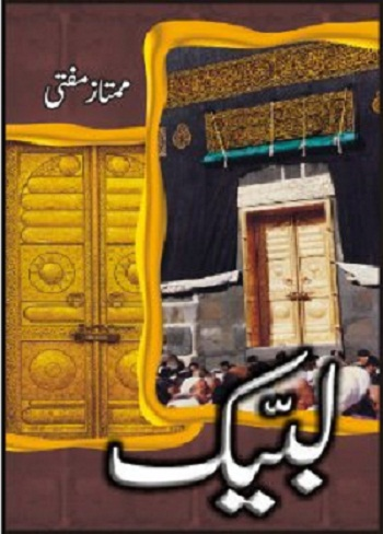 Labbaik By Mumtaz Mufti PDF Download Free Pdf