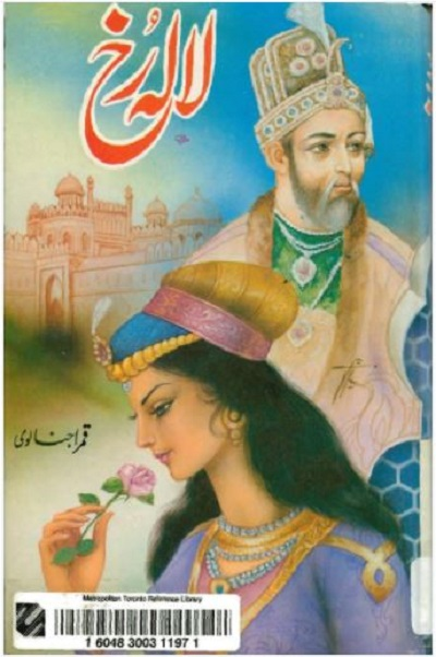 Lala Rukh By Qamar Ajnalvi Pdf Free